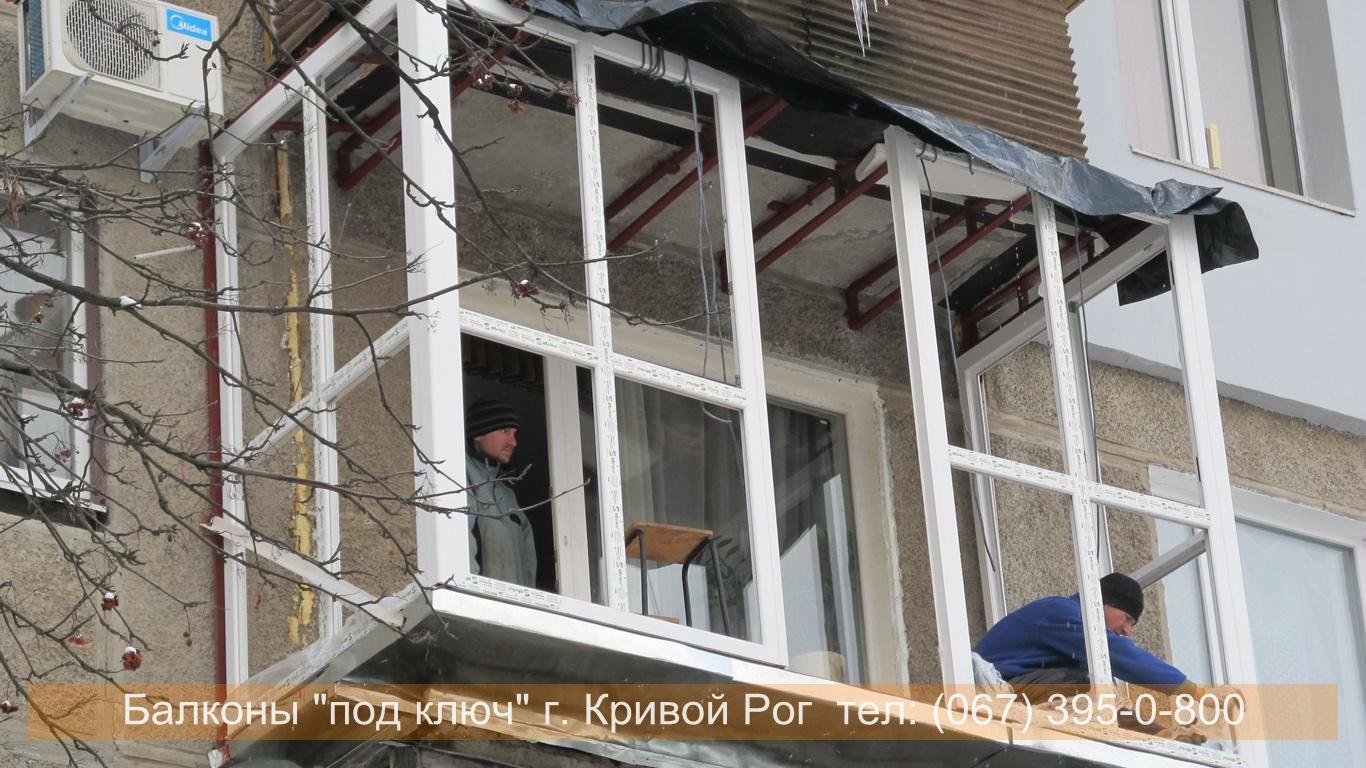 osteklenie_krivoy_rog (31)