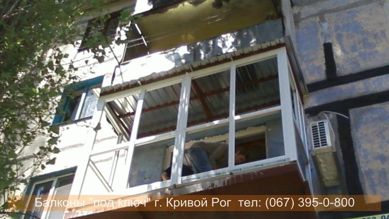 osteklenie_krivoy_rog (32)