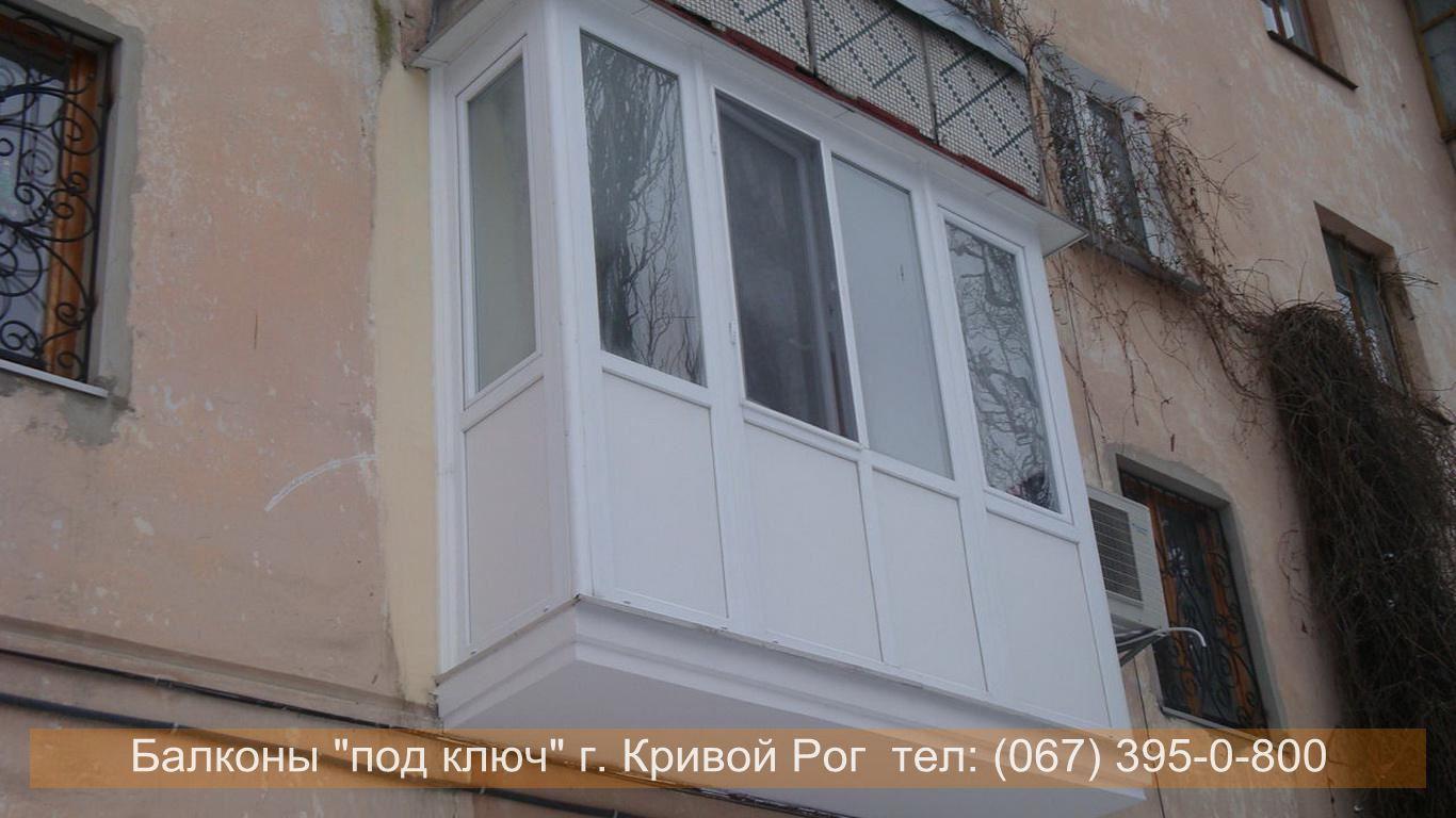osteklenie_krivoy_rog (36)