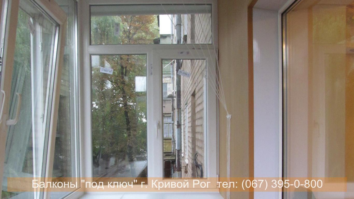 osteklenie_krivoy_rog (42)