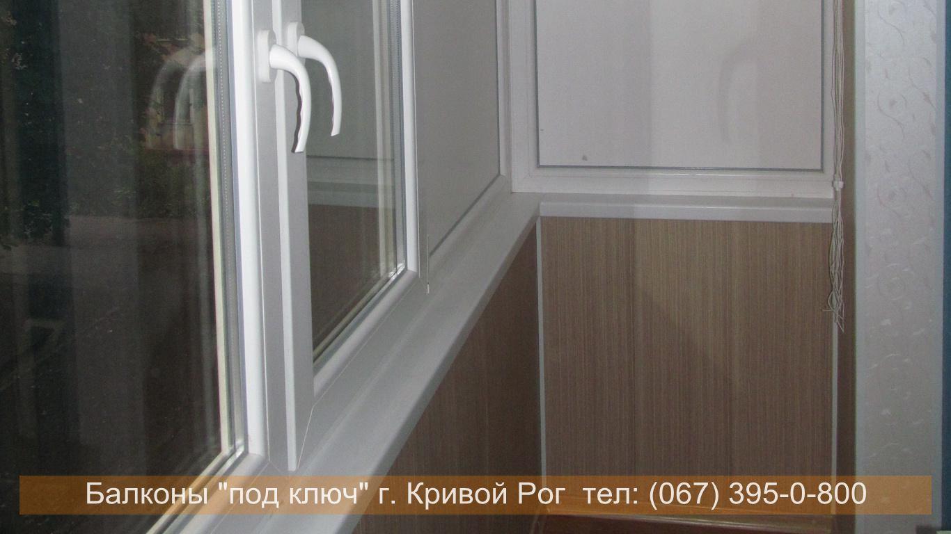 osteklenie_krivoy_rog (44)