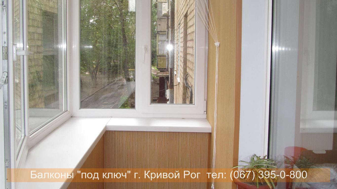 osteklenie_krivoy_rog (46)