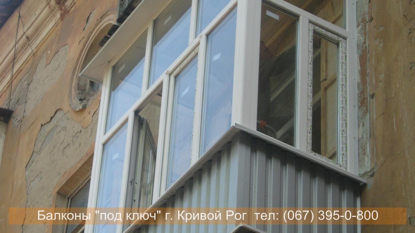 osteklenie_krivoy_rog (56)
