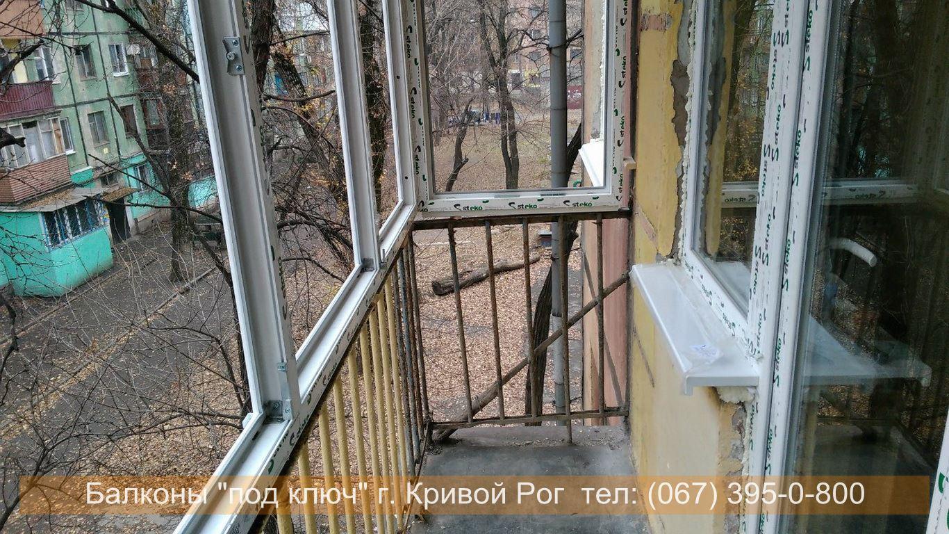 osteklenie_krivoy_rog (62)