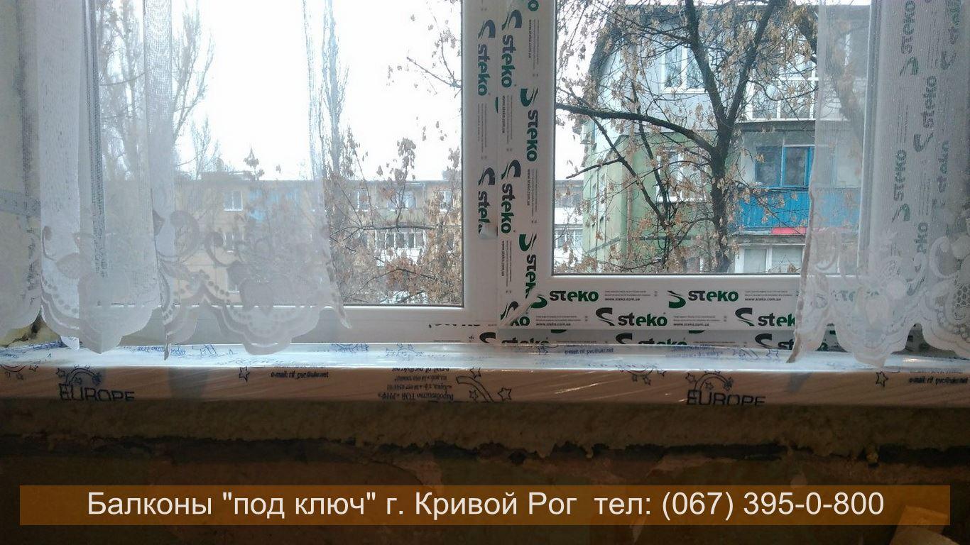 osteklenie_krivoy_rog (65)