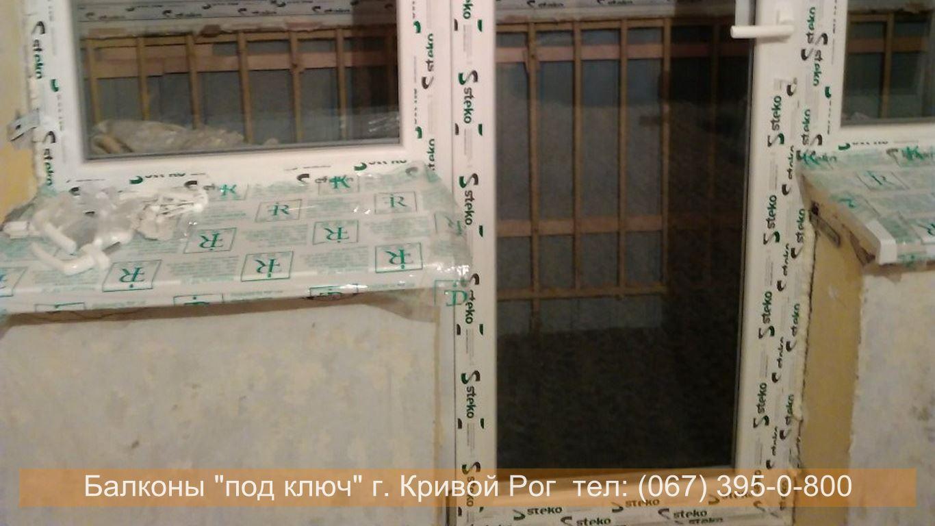 osteklenie_krivoy_rog (68)