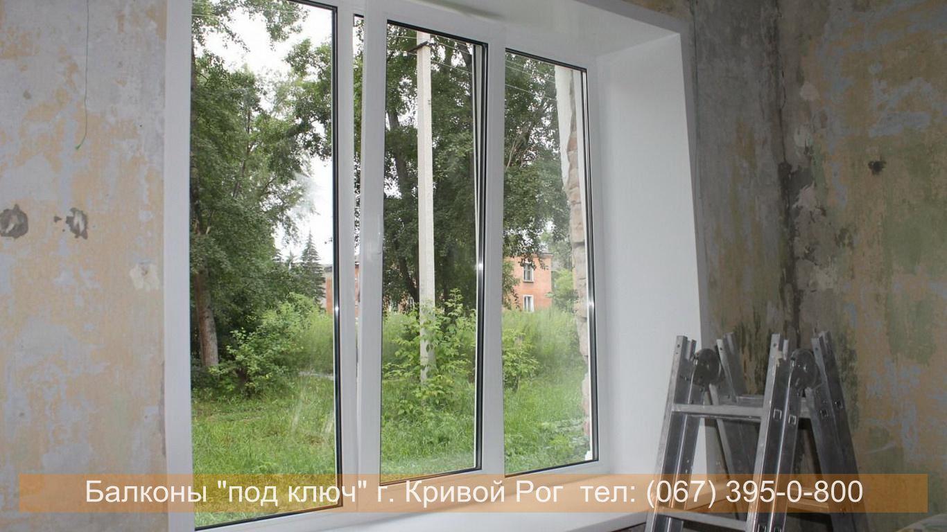osteklenie_krivoy_rog (9)