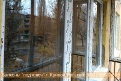 osteklenie_krivoy_rog (15)