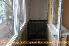 osteklenie_krivoy_rog (16)