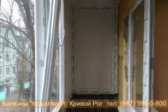 osteklenie_krivoy_rog (2)