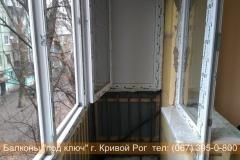 osteklenie_krivoy_rog (22)