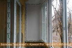 osteklenie_krivoy_rog (27)