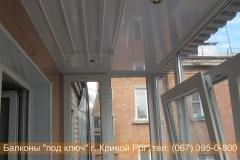 osteklenie_krivoy_rog (40)