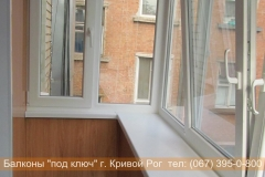 osteklenie_krivoy_rog (41)