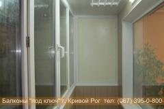 osteklenie_krivoy_rog (43)