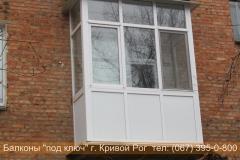 osteklenie_krivoy_rog (50)
