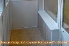 poly_krivoy_rog (19)