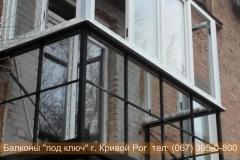 rasshirenie_krivoy_rog (3)