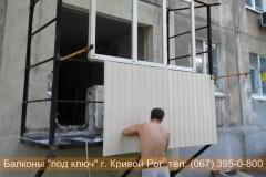 stroitelstvo_krivoy_rog (1)