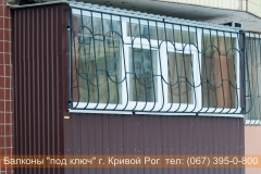 stroitelstvo_krivoy_rog (10)