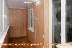 stroitelstvo_krivoy_rog (11)