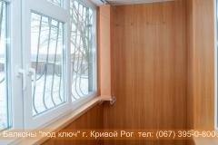 stroitelstvo_krivoy_rog (20)