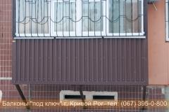 stroitelstvo_krivoy_rog (5)