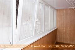 stroitelstvo_krivoy_rog (6)