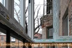 stroitelstvo_krivoy_rog (7)