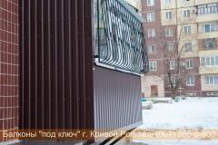 stroitelstvo_krivoy_rog (8)