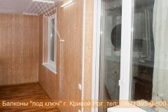 stroitelstvo_krivoy_rog (9)