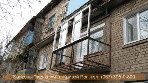 Расширение балкона, замена каркала, ремонт перил Кривой Рог
