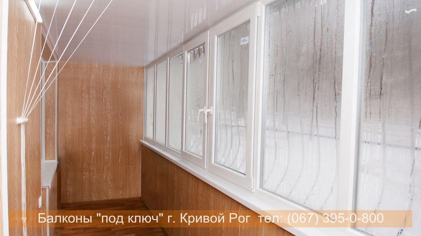 Строительство балкона Кривой Рог