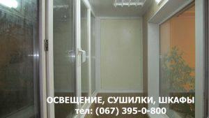 Балконы Кривой Рог ФОТО ЦЕНЫ