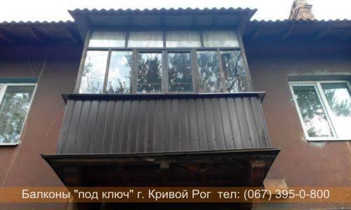 Наружная обшивка балкона лоджии профнастилом Кривой Рог ЦЕНЫ ФОТО