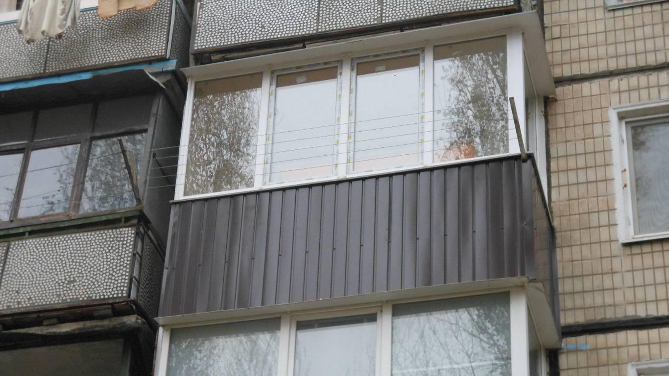 Балкон Кривой Рог остекление