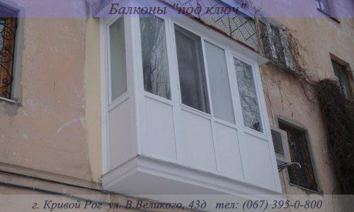Французские балконы Кривой Рог Фото Цены Видео