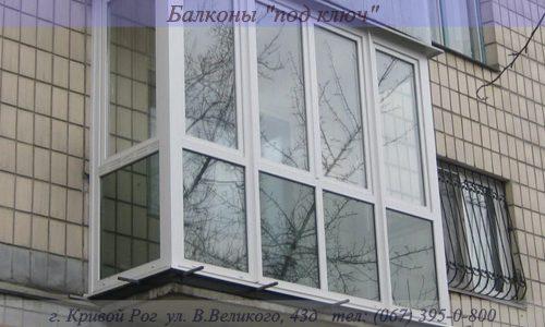 Французские балконы Кривой Рог Купить