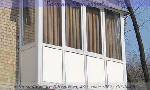 Французские балконы Кривой Рог кирпичный дом