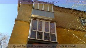 Французские балконы Кривой Рог - остекление от пола до потолка