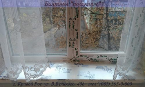 Остекление Застеклить балкон Кривой Рог Рамы