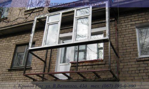 Строительство балконов Кривой Рог