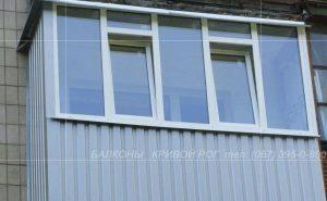Балконы Кривой Рог наружная обшивка и металлопластиковая рама