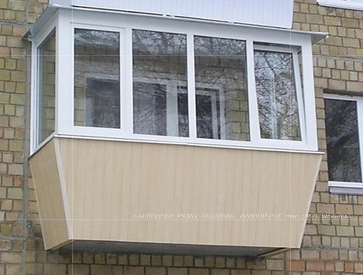Балконная рама с расширением Кривой Рог