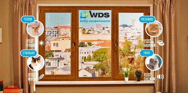 Качественное окно с установкой в Кривом Роге