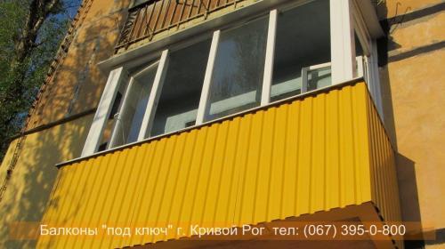obshivka_proflist)krivoy_rog (89)